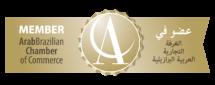 Member ArabBrazilian Chamber of Commerce